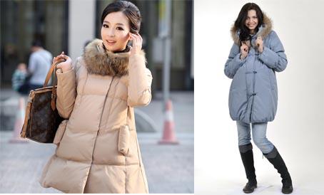 На картинке представлена Зимняя одежда для беременных, которую можно приобрести в магазине Антошка