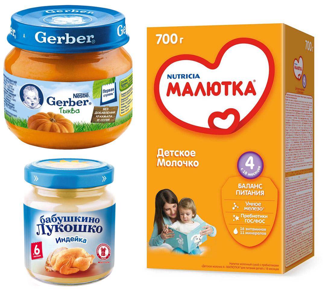 На картинке представлено Детское питание, которое можно приобрести в магазине Антошка