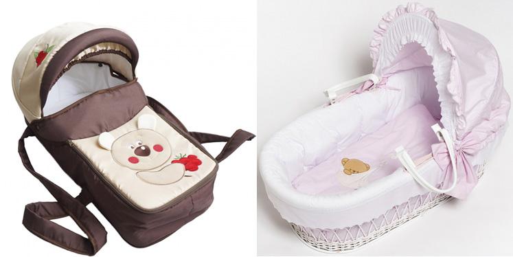 На картинке представлена Переноска для новорожденных, которую можно приобрести в магазине Антошка