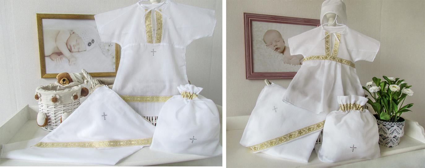 На картинке представлен Набор для крещения, который можно приобрести в магазине Антошка