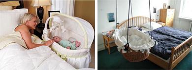 На картинке представлена колыбель для новорожденного, которую можно приобрести в магазине Антошка
