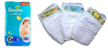 На картинке представлены подгузники дешево, которые можно приобрести в магазине Антошка