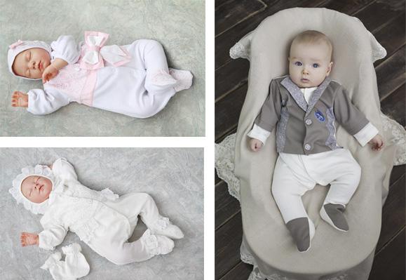 На картинке представлена Одежда на выписку для новорожденных, которую можно приобрести в магазине Антошка
