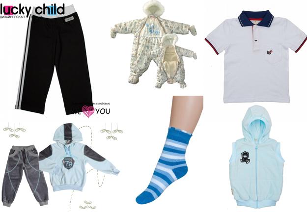 На картинке представлены детские вещи, которые можно приобрести в магазине Антошка