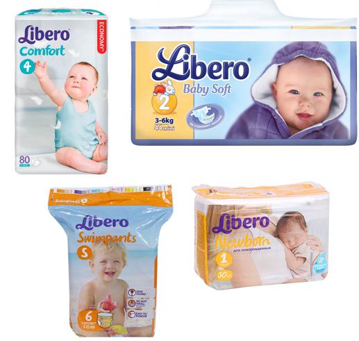 На картинке представлены Подгузники Либеро, которые можно приобрести в магазине Антошка