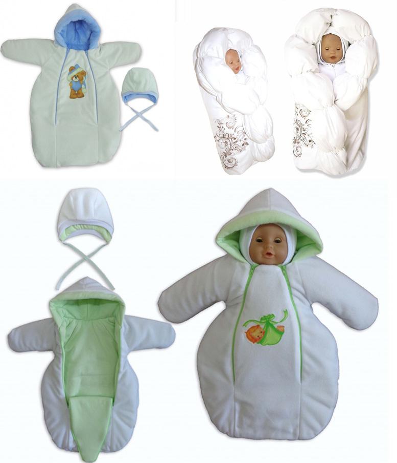 На картинке представлены Комплекты на выписку для новорожденных осень/весна, которые можно приобрести в магазине Антошка