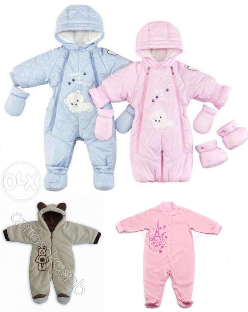 На картинке представлены Комбинезоны для новорожденных, которые можно приобрести в магазине Антошка