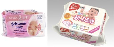 На картинке представлены Влажные салфетки для новорожденных, которые можно приобрести в магазине Антошка