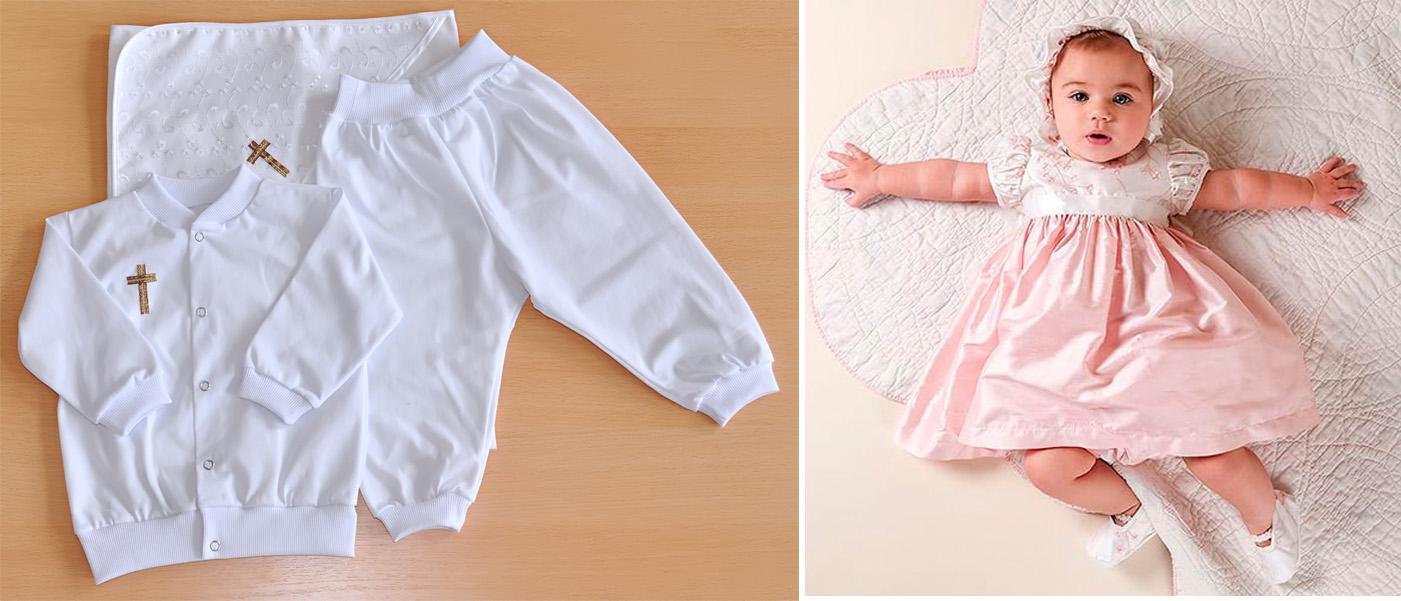На картинке представлена Одежда для крещения малыша, которую можно приобрести в магазине Антошка