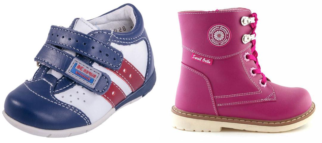 На картинке представлена детская обувь, которую можно приобрести в магазине Антошка