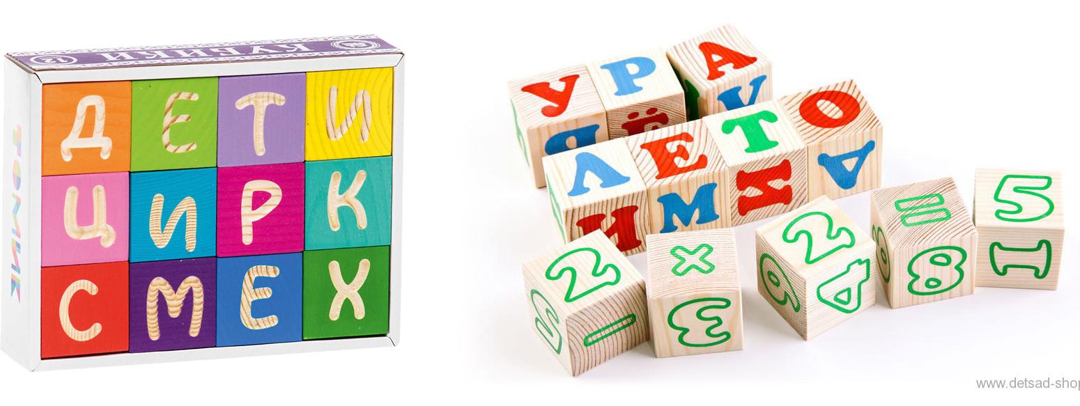 На картинке представлены Кубики томик, которые можно приобрести в магазине Антошка