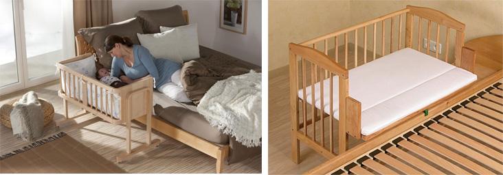 На картинке представлена Приставная кроватка для новорожденного, которую можно приобрести в магазине Антошка