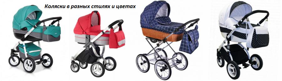 глория джинс альметьевск одежда для подростков 2011