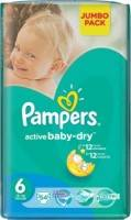 Подгузники Pampers Active Baby Dry Extra Large 15+ кг 54 шт
