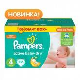 Подгузники Pampers Active Baby Dry Maxi 8-14 кг 106 шт