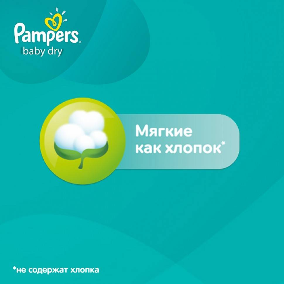 Подгузники Pampers Active Baby-Dry Maxi 7-14кг 20шт 4015600002527