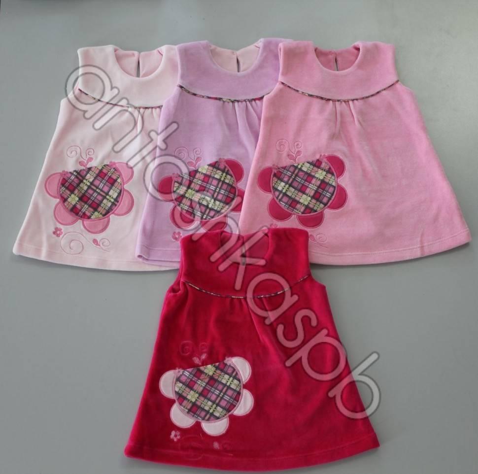 Детские сарафаны с вышивкой