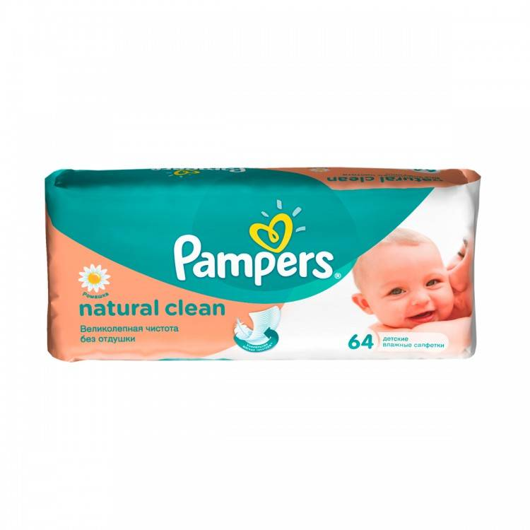 Влажные салфетки Pampers Naturally Clean 64 шт