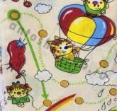 Пеленка для новорожденных Ермолино (бязь) 120х80 см