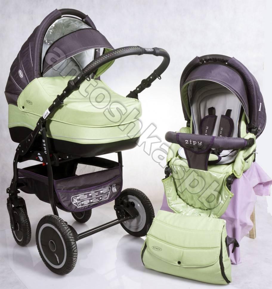 детская коляска 3в1 verdi zipy (верди зипи) инструкция