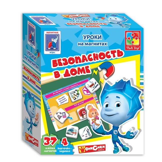 игры для детей фиксики раскраска