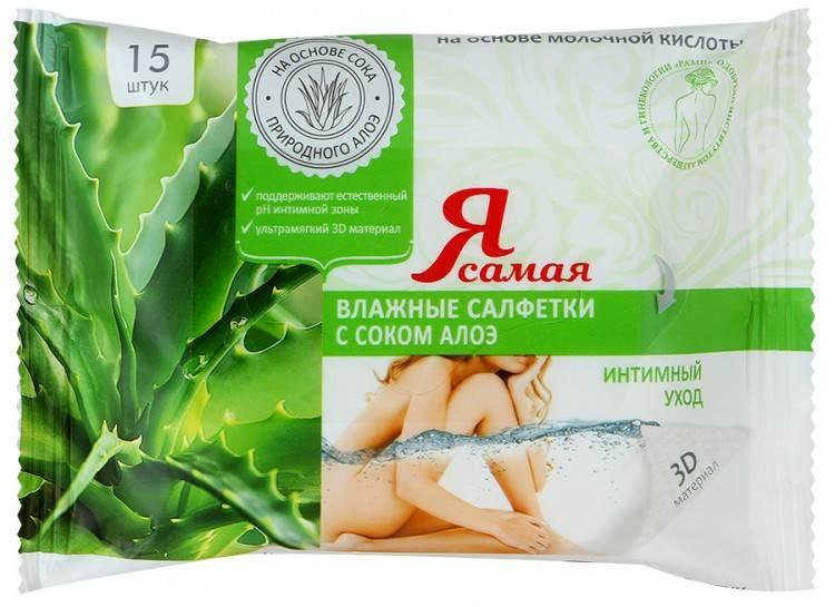 vannochki-dlya-intimnoy-gigieni
