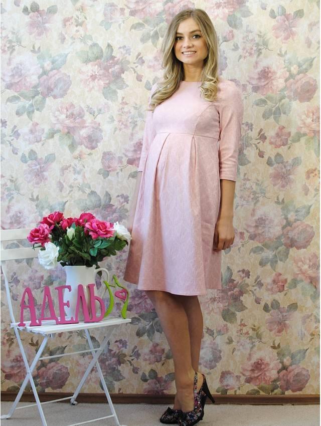 Платья из жаккарда для беременных 56