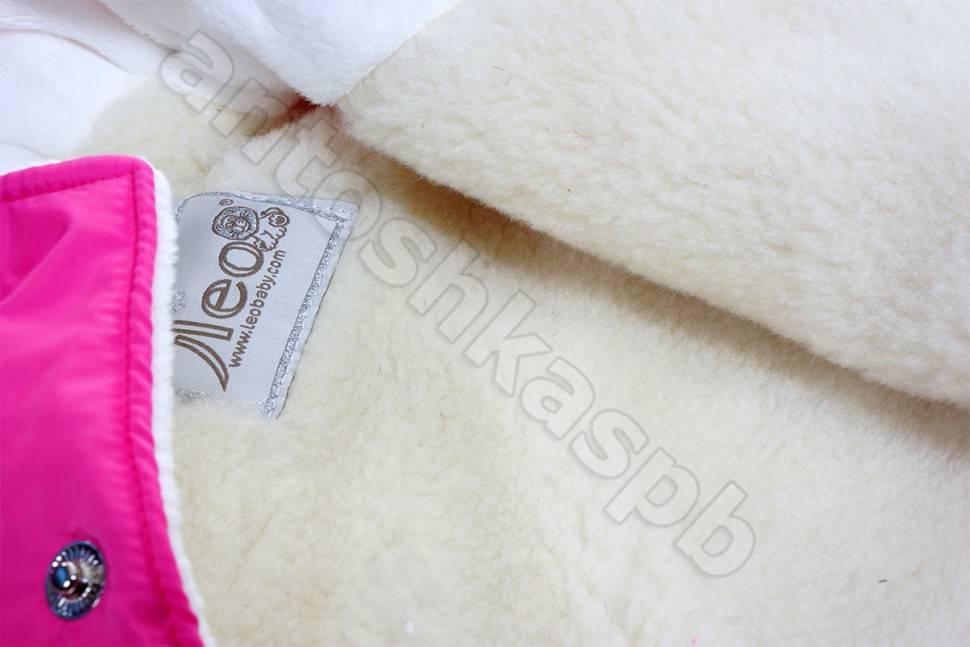 Купить конверт на меху для новорожденных в супермаркетах Антошка