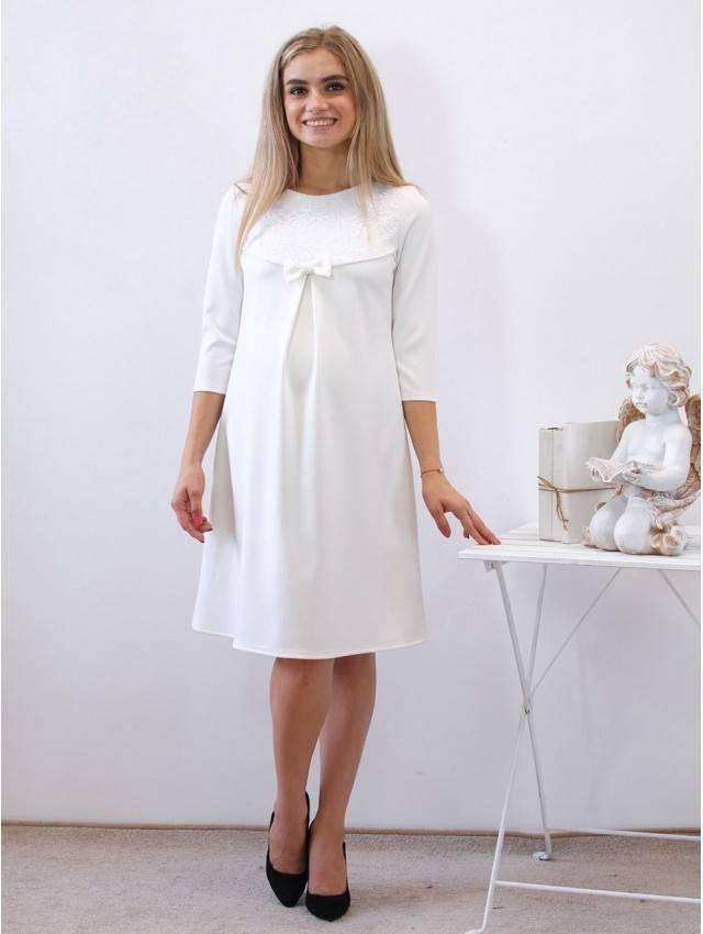 Адель платье для беременных