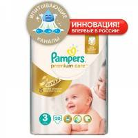 Подгузники Pampers Premium Care Midi 5-9 кг 20 шт