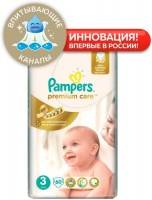Подгузники Pampers Premium Care Midi 5-9 кг 60 шт