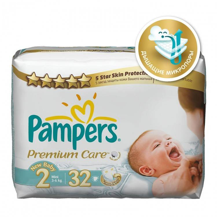 Подгузники Pampers Premium Care mini 3-6кг 32шт. 81378957