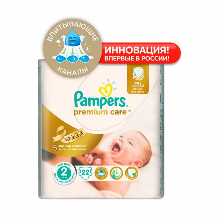 Подгузники Pampers Premium Care mini 3-6 кг 22 шт