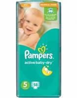 Подгузники Pampers Active Baby Dry Junior 11-18 кг 58 шт
