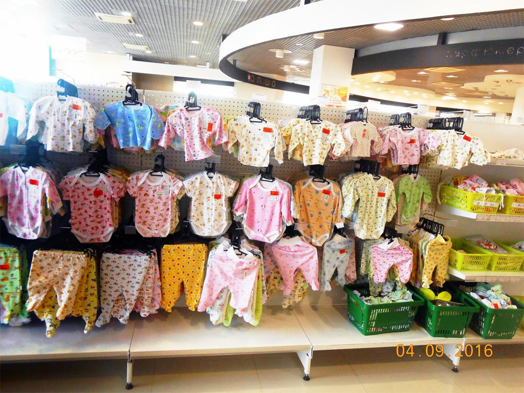 49b723cf558b8c Информация о магазине товаров для новорожденных и мам