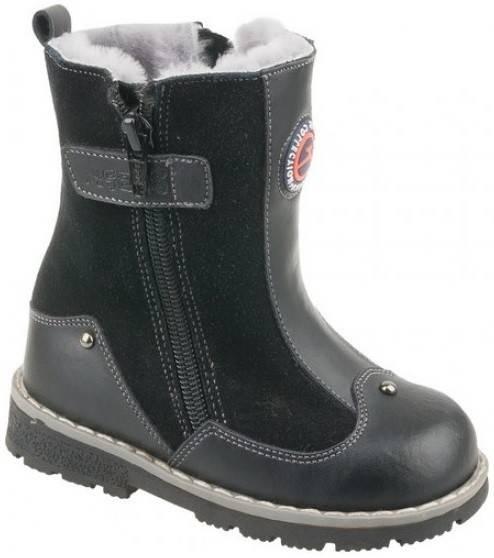 15b48811e Детские зимние сапоги Зебра натуральная кожа черные 9991-1 купить в ...