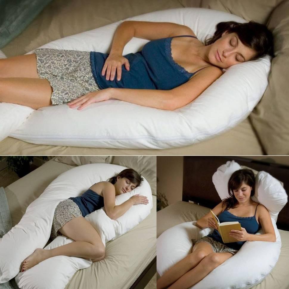 Подушки для беременных спб
