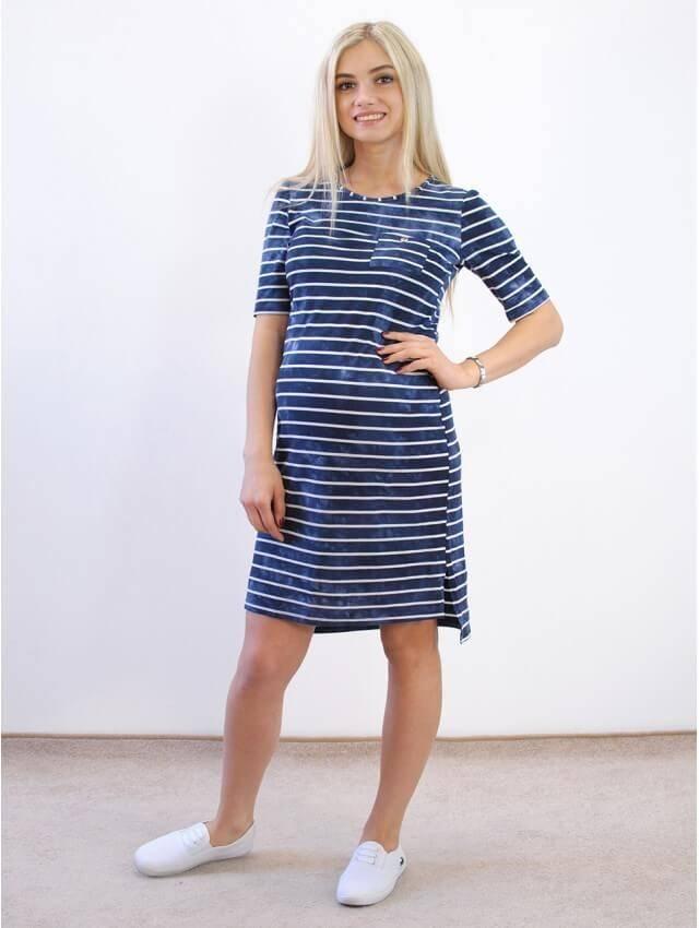 be566aa60b2157 Платье для беременных Адель П-2075 ТС купить в интернет-магазине ...