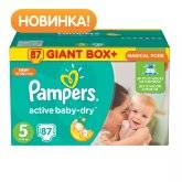 Подгузники Pampers Active Baby-Dry Junior 11-18 кг, 87 шт.