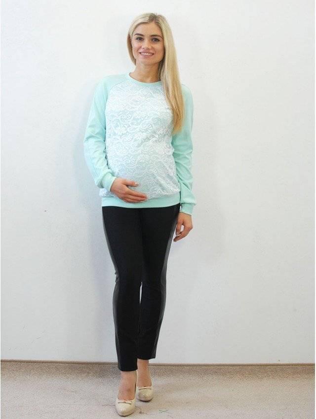 Свитшот для беременных Адель У-700 МБК У-700 МБК
