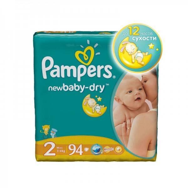 Подгузники Pampers New Baby   Отзывы покупателей