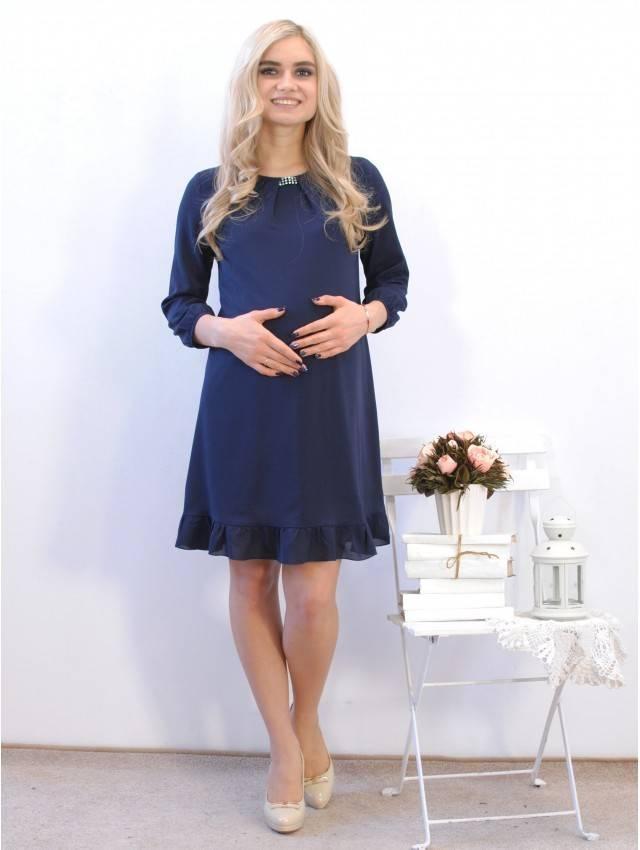 e8d18c990f3218 Платье для беременных Адель П-2035 ТС купить в интернет-магазине ...