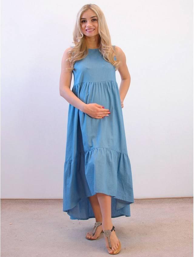2c7af044f6b Сарафан для беременных Адель С-2064 Г купить в интернет-магазине ...