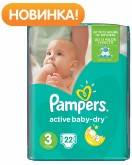 Подгузники Pampers Active Baby Dry Midi 5-9 кг 22 шт